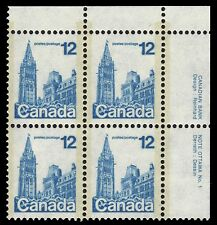 "CANADA 714v - Parliament Buildings ""Hibrite Paper Plate #1"" (pa56815) $250"