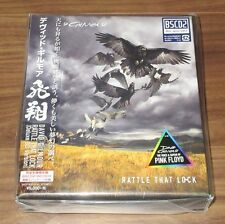 DAVID GILMOUR Japan PROMO issue CD + BD set PINK FLOYD Rattle That Lock DELUX ED