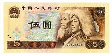 China People Republic ... P-886 ... 5 Yuan ... 1980 ... *UNC*