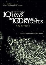 Ten Billion Days and One Hundred Billion Nights-ExLibrary