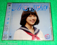 "JAPAN:MAX - Haruko No Heya"" - Amachan 80's HITS CD ALBUM,JPOP,J-POP,SEALED"