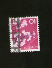POSTAGE STAMP : JAPAN - 10 - white flowers ( jasmine ? ) - pink / magenta ground