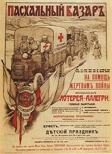 Russian World War 1 Poster Ambulance Wounded Troops Red Cross 11x8 Inch Reprint