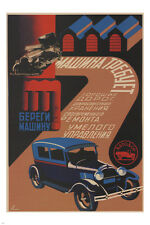 Take care of your car VINTAGE AD POSTER Sergei Igumnov USSR 1930 24X36