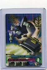 GUNDAM TRY AGE JAPANESE HOLO PR Perfect Rare 02-023 ZEONG