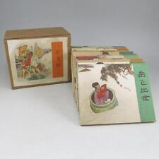 Old collection set of Biography of yue Fei, picture books comic books n