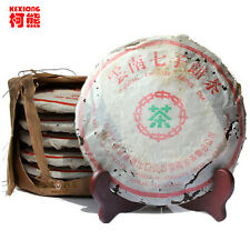 1970 ripe pu er tea , 357g oldest puer tea, organic dull-red ancient Puerh tea