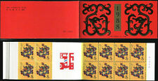 CHINA 1988 year Lunar New Year of Dragon Booklet Zodiac SB15