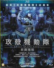 Ghost in the Shell The New Movie 2015 Japanese Blu Ray English Subtitles NEW