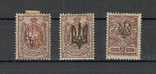 UKRAINE-UKRAINA-MH/USED-3 perforated STAMPS-OVERPRINT ON RUSSIAN STAMPS