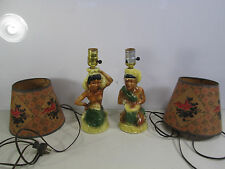2 Vintage Polynesian Style Lamps w/Shades- Man & Woman