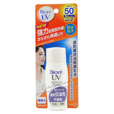 KAO BIORE UV PERFECT FACE MILK SUNSCREEN LOTION SPF50+ PA+++