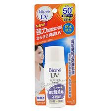 KAO BIORE UV PERFECT FACE MILK SUNSCREEN LOTION SPF50+ PA+++