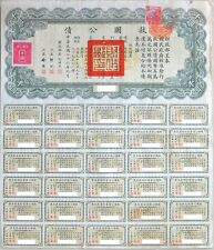 B2014, Liberty Bond of China, 1000 Dollars (High Value), 1937 Rare