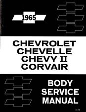 1965 Chevelle Chevy II Impala Fisher Body Shop Service Repair Manual