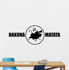 Hakuna Matata Wall Decal Lion King Cartoon Vinyl Sticker Art Decor Mural 162xxx