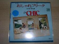 """CHIC le freak JAPAN 3"""" CD (mini-lp 45rpm)"""