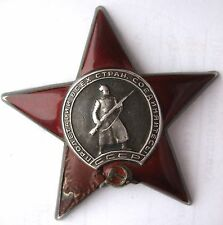 Russian SOVIET ARMY WWII Award ORDER RED STAR #1130946 RARE ORIGINAL!!
