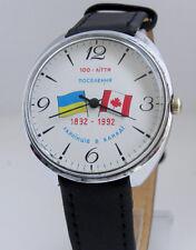 Anniversary Raketa watch 100 years of settlement of Ukrainians in Canada *Servic