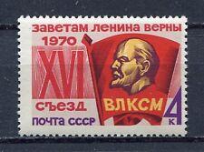 29315) RUSSIA 1970 MNH** Nuovi** Komsomol - Lenin 1v