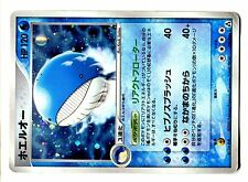 POKEMON JAPONAISE HOLO N° 026/086 WAILORD 120 HP (2005) ....
