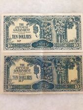 "(JC) 10 Dollar Straight ""M"" and slant ""M"" Japanese Invasion Money JIM GVF"