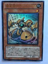 Yu-Gi-Oh! Emperor Granel VJMP-JP054 Ultra Rare Jap