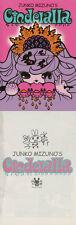 Junko Mizuno SIGNED AUTOGRAPHED Cinderalla *VERY RARE*