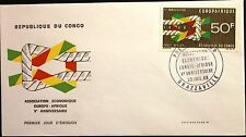 KONGO BRAZZAVILLE 1968 153 C69 EUROPAFRIQUE Square Knot Flags Robe FDC