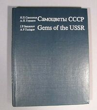 Book Gems USSR Jewelry Mineral Soviet Russian Photo Old Stone Vintage Manual
