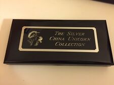 China 1994 Silver Proof Unicorn 3 Pieces Set(1,5,12 oz) Original Box, (No coin)