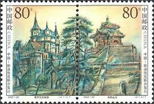 China 2002-22 A Pavilion and a Castle (Joint Issue with Slovakia) MNH