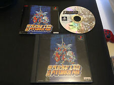 SUPER ROBOT WARS III, complet ,jap, TBE, ps1