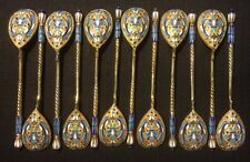 Russian Imperial Silver Enamel Tea Spoon Set Of 12 Marked НЗ 84 163 Gr