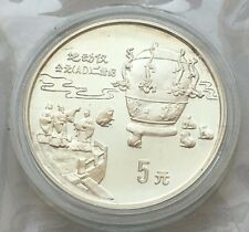 1992 CHINA SILVER PROOF 5 YUAN FIRST SEISMOGRAPH COIN FREE SHIPPING