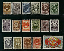 RUSSIA 1947 ARMS set complete set of 17(Scott 1104-1120) F/VF MH