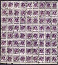 RUSSIA Georgia 1919 Mi 36A 72 stamps MNH