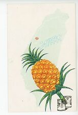 Taiwan Pineapple Advertising—Vintage Map PC China Chinese RARE ca. 1930s