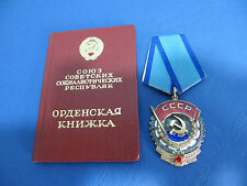 USSR. Order of the Red Banner of Labour with document. (NN119)