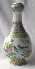 LATE C19TH CHINESE FAMILLE VERTE BOTTLE VASE DECORATED WITH FLOWERS AND BIRDS