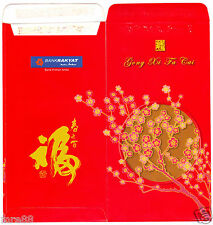 MRE * Bank Rakyat CNY Ang Pau / Red Packet #3
