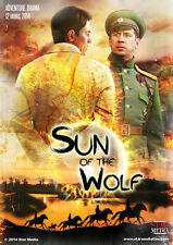SUN OF THE WOLF / ВОЛЧЬЕ СОЛНЦЕ ENGLISH SUBTITLES 12 EPISODES ON 1 DVD