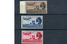 EGYPT AIR MAIL C73,C75 AND C79 MNH INVERTED OVERPRINTS,SIGNED