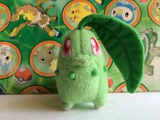 Pokemon Plush Chikorita 1999 Stuffed Doll figure Bandai Mini Friends Series Toy