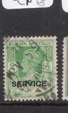 Burma SG O12 VFU (5dii)