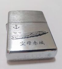 New Zippo Akagi Japan WW2 World War II Aircraft Carrier Japanese Super Rare