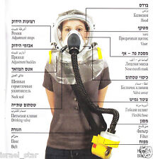 NEW 2011 Israeli Adult Gas Mask Protective Hood Kit w/ blower, drink tube Israel