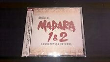 Mouryou Senki Madara 1&2 SOUNDTRACKS RETURNS Konami Game Music CD