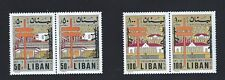 Lebanon Stamp 1971 Dahr el Bacheq Sanatorium Scott C638 C639 Unused Stamps