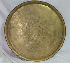 Beautiful Vintage Middle Eastern Solid Brass Tray. Diameter 58 cm.